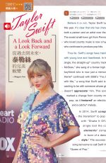 TAYLOR SWIFT in Live Magazine, China September 2019