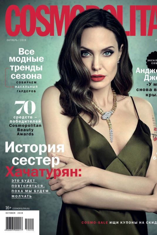 ANGELINA JOLIE in Cosmopolitan Magazine, Russia October 2019