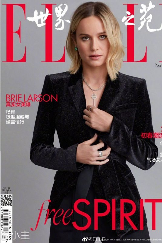BRIE LARSON for Elle Magazine, China November 2019