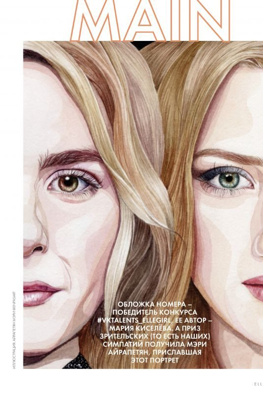 LILI REINHART and KIERNAN SHIPKA in Elle Girl Magazine, Russia November 2019
