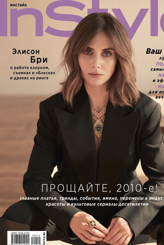 ALISON BRIE in Instyle Magazine, Russia December 2019