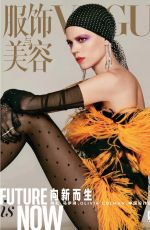 FREJA BEHA ERICHSEN in Vogue Magazine, China December 2019