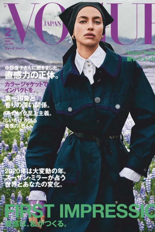 IRINA SHAYK for Vogue Magazine, Japan February 2020
