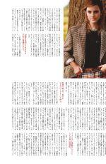 EMMA WATSON in Vogue Magazine, Japan January 2020