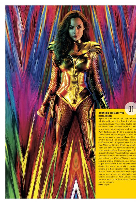 GAL GADOT in Premiere Magazine, January 2020