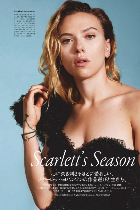 SCARLETT JOHANSSON in Vogue Magazine, Japan January 2020