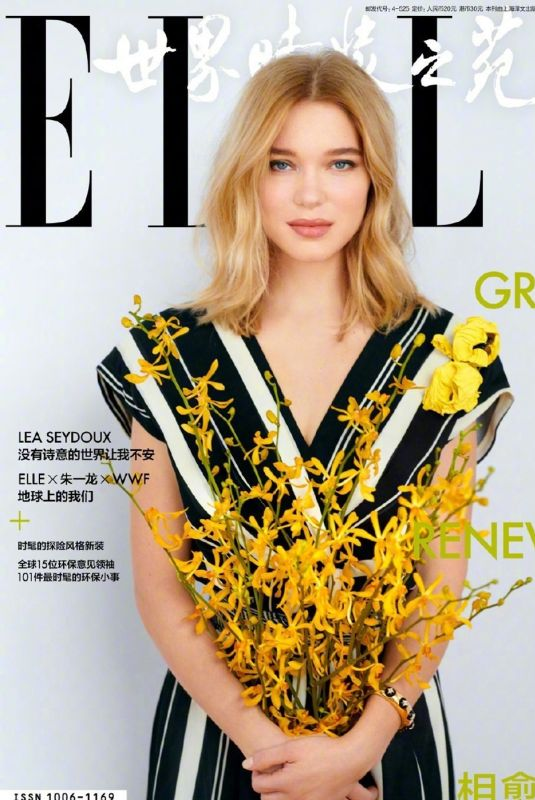 LEA SEYDOUX in Elle Magazine, China April 2020