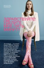 LINDSEY WIXSON in Elle Magazine, Russia April 2020