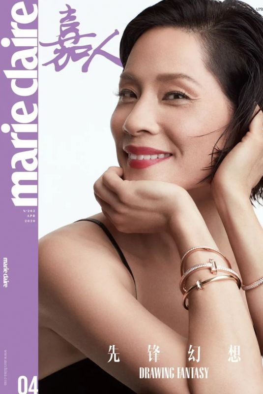 LUCY LIU for Marie Mlaire Magazine, China April 2020