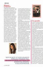 JENNIFER ANISTON in Good Advice Magazine, Russia May 2020
