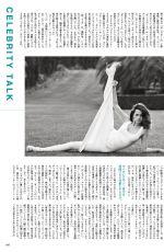 ANA DE ARMAS in Vogue Magazine, Japan July 2020