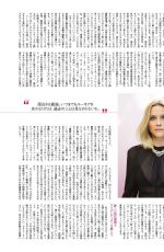 REESE WITHERSPOON in Vogue Magazine, Japan July 2020