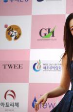 HAHM EUN-JUNG at 56th Daejong Film Awards in Seoul 06/03/2020