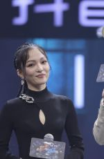ANGELA CHANG at Masked Dance King Press Conference in Shanghai 08/11/2020