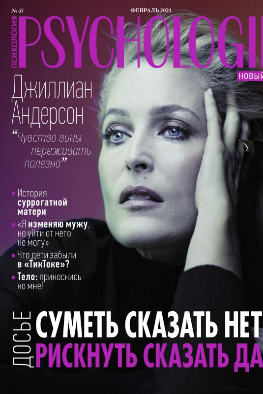 GILLIAN ANDERSON in Psychologies Magazine, Russia February 2021