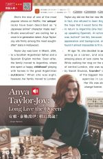 ANYA TAYLOR-JOY in Live Interactive English Mgazine, March 2021