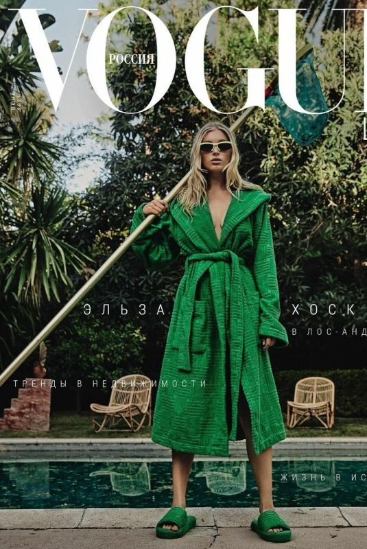 ELSA HOSK in Vogue Magazine, Russia May 2021