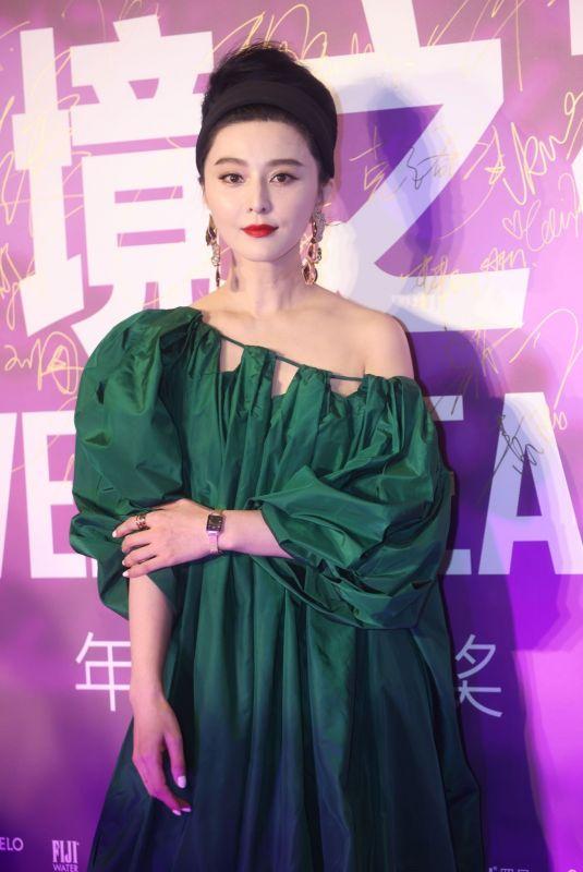FAN BINGBING at Wonderland Heaven on Earth Event in Shanghai 06/05/2021