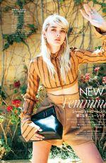 CHARLOTTE LAWRENCE in Elle Magazine, Japan July 2021