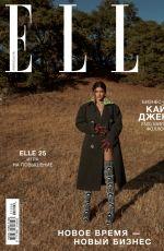 KYLIE JENNER in Elle Magazine, Russia September 2021