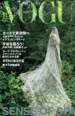 CARA DELEVINGNE for Vogue Magazine, Japan October 2021